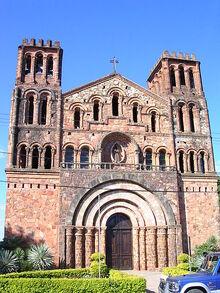 Igreja católica de Villarrica.