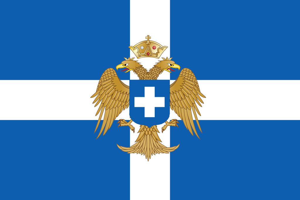 Royal Hellenic Empire Xc Alternative History Fandom