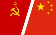 Ursschina