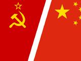 Guerra Sino-Soviética