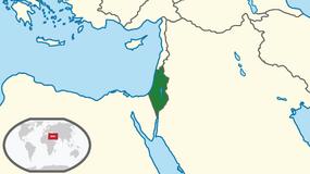 Иерусалимское королевство МиОВ