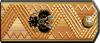 Контр-адмирал.