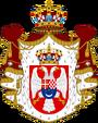 Герб Королевства Югославия