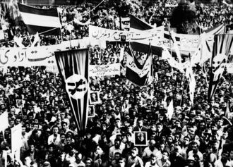 Митинг в Тегеране