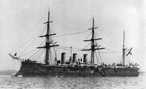 300px-Pamyat'Azova1886-1923