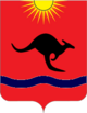 Coat of Arms Songkhla (SM 3rd Power)