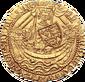 Henry-v-reverse-noble