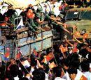Vietnam (New Union)