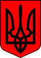 Ukrainian coat of arms Axis Triumph.png