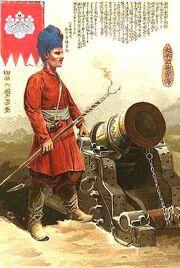 JapanMilizinIndien