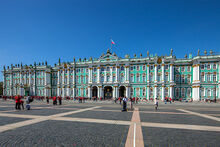 View-of-the-winter-palace-from-palace-square-in-st-petersburg