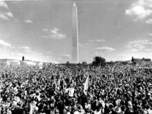 Washington protests 1951