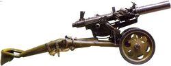 Гранатомёт АГ 2