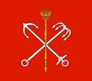 Санкт-Петербург (Мир Российского государства)