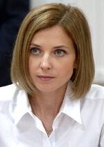 Natalia Poklónskaya 2