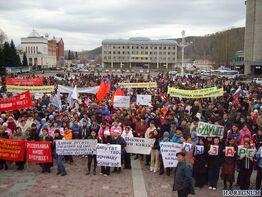 Митинг в Республике Алтай