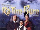 Castelo Rá Tim Bum - O Filme