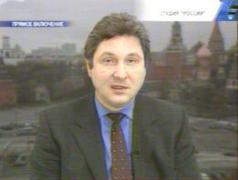Выступление Иваненко по телевидению