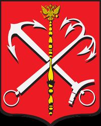 Герб Петербурга