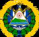 El Salvador escudo