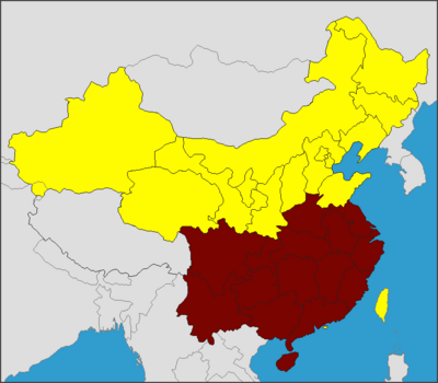 Partitioned China