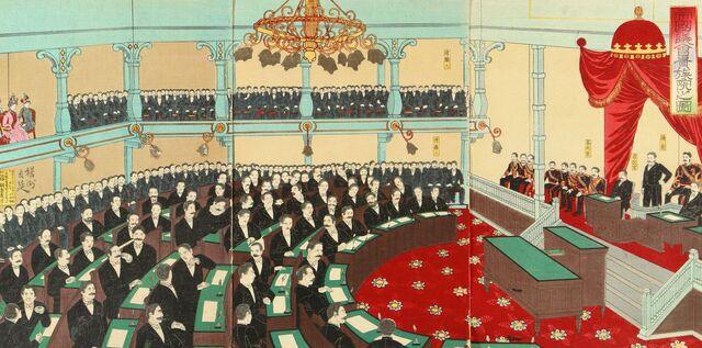 File:Yōshū Chikanobu House of Peers.jpg
