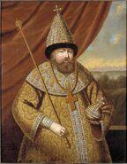 Андрей IV
