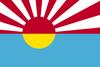 JE South Pacific