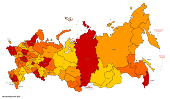 Map of Russia (Russian America)