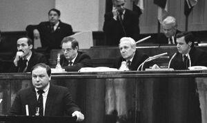 Гайдар на VII Съезде Народных депутатов