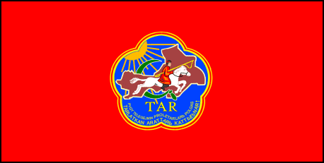 File:Flag of Tannu Tuva.png