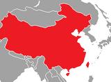 Republic of China (Nanjing) (Twilight of a New Era)