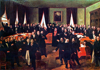 Объединение Румынии