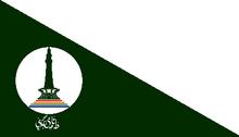 Lahore bandera