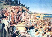 Lebedev baptism