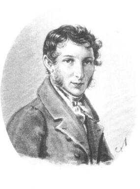 Сергей Трубецкой