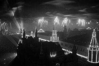 800-летие Москвы