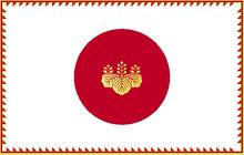 NipponNavyFlag
