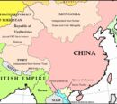 Treaty of Thames (Chinese Meiji)