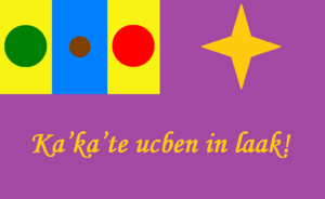 Naval Flag MC