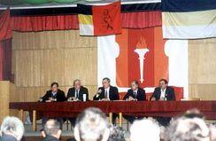 Заседание ФНС