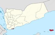 Adan in Yemen