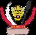 CoA Suncheon (SM 3rd Power).png