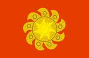 Flag of the Inca Empire