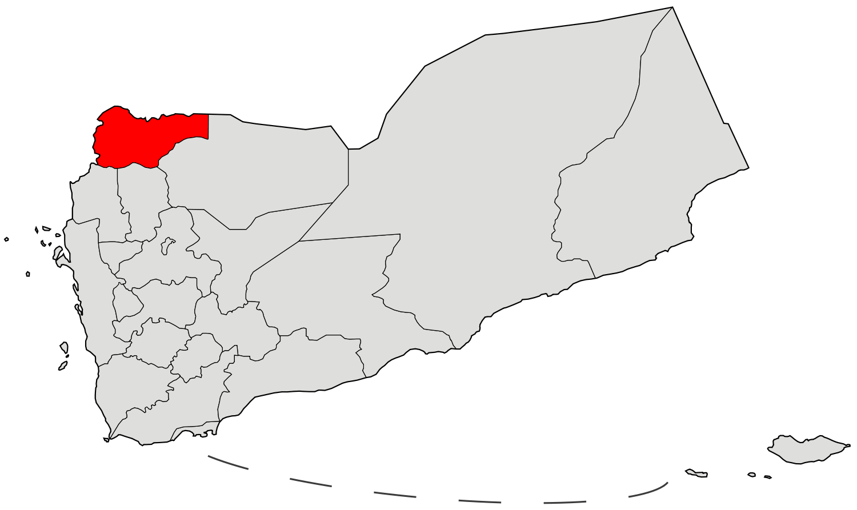 Image Location Of Sadah Governorate Inside Yemenpng - Yemen map png