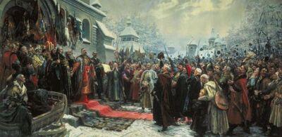 Киевская рада