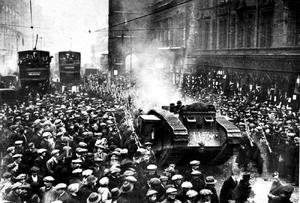 Февральская революция по-британски