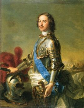 Jean-Marc Nattier, Pierre Ier (1717)