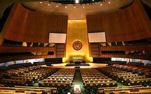 Sala de Asamblea General ONU