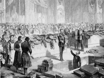 Погребение Жоржа